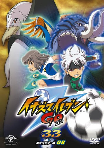 Image for Inazuma Eleven GO 33 - Galaxy 08