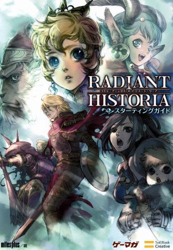 Image 2 for Radiant Historia Starting Guide