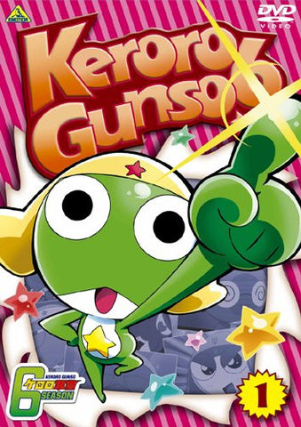 Image for Keroro Gunso 6th Season 1