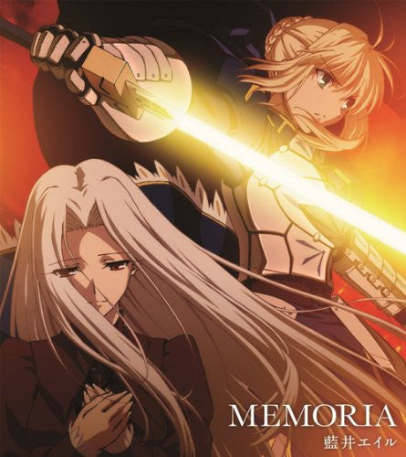 Image 1 for MEMORIA / Eir Aoi [Limited Edition]