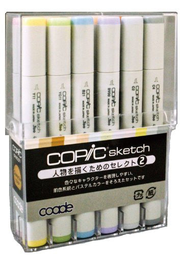 Image 1 for Copic Marker 12-Piece Sketch Set Drawing Person Select2