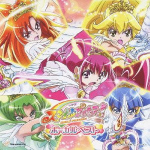 Image 1 for Smile Precure! Vocal Best