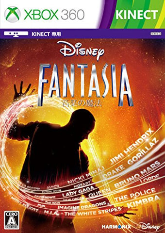 Image for Fantasia: Music Evolved