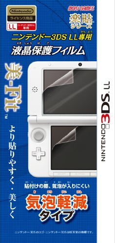 Image 1 for Screen Protector Film for 3DS LL (Air Bubble Reduction Type)