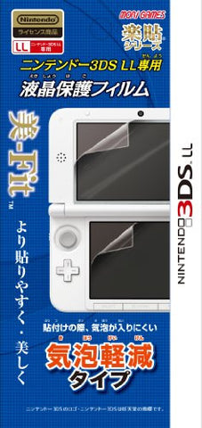 Image for Screen Protector Film for 3DS LL (Air Bubble Reduction Type)