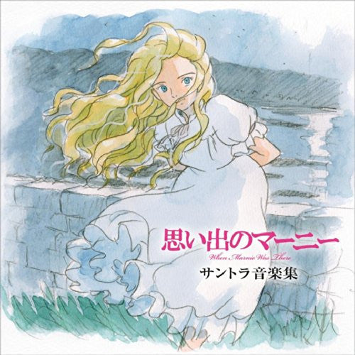 Image 1 for When Marnie Was There Soundtrack Music Collection