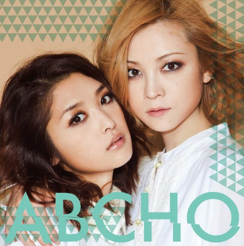 Image for Me wo Tojite Gyusshiyo / ABCHO [Limited Edition]