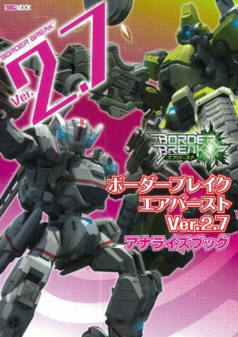 Image for Border Break Air Burst Ver.2.7 Guide Book