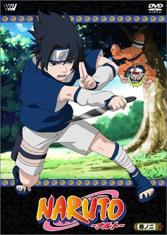 Image 1 for Naruto Vol.2