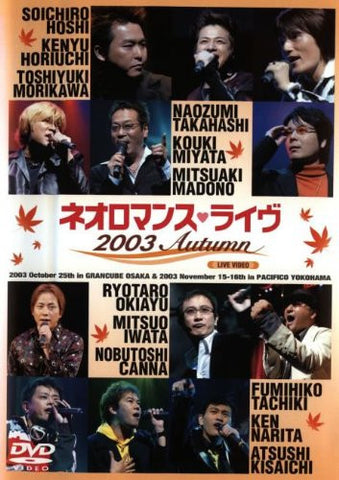 Image for Neo Romance Live 2003 Autumn