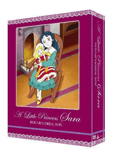 Image 2 for Princess Sarah DVD Memorial Box