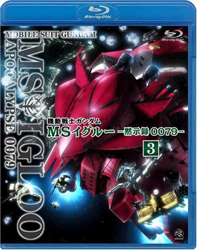 Image 1 for Mobile Suit MS Igloo Mokushiroku 0079 Vol.3