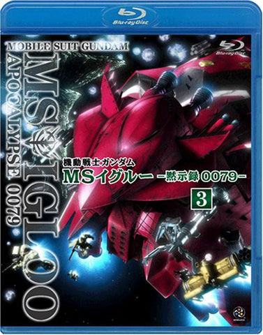 Image for Mobile Suit MS Igloo Mokushiroku 0079 Vol.3