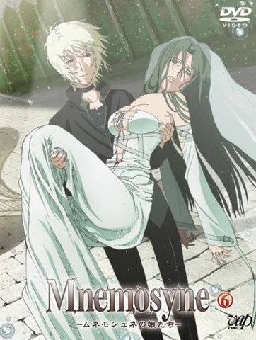 Image for Mnemosyne - Mnemosyne No Musume Tachi 6 [DVD+CD]
