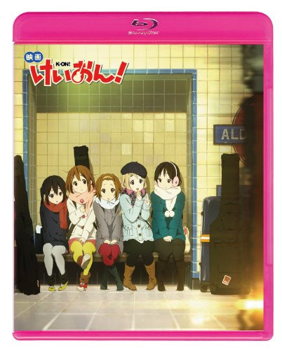 Image 1 for Keion! Movie