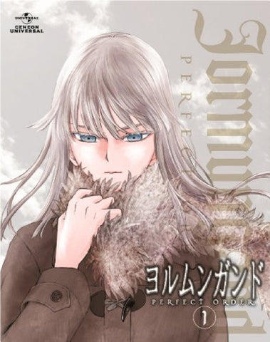 Image for Jormungand Perfect Order 1 [DVD+CD Limited Edition]