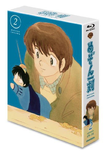 Image 2 for Maison Ikkoku Blu-ray Box Vol.2 [Limited Edition]