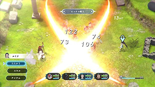 Image 3 for Lost Sphear