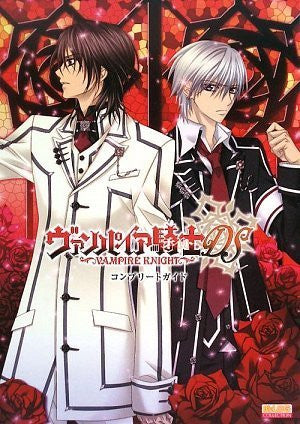 Image for Vampire Knight   Complete Guide