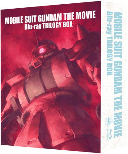 Image 3 for Mobile Suit Gundam Movie Blu-ray Trilogy Box [Limited Pressing]