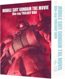 Thumbnail 3 for Mobile Suit Gundam Movie Blu-ray Trilogy Box [Limited Pressing]