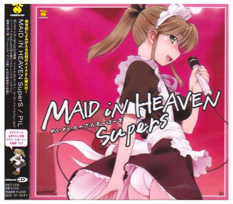 Image for MAID iN HEAVEN SuperS