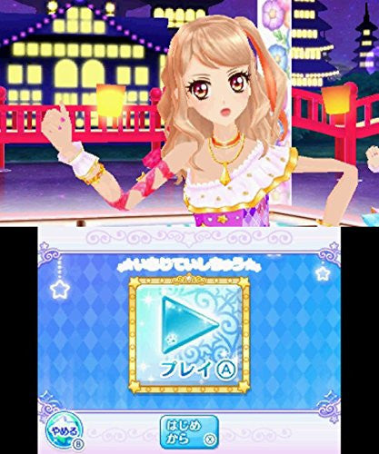 Image 5 for Aikatsu Stars! My Special Appeal