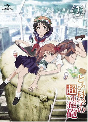 Image for Toaru Kagaku No Railgun Vol.2 [Limited Edition]