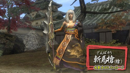 Image 5 for Nobunaga no Yabou Online 10th Anniversary Box