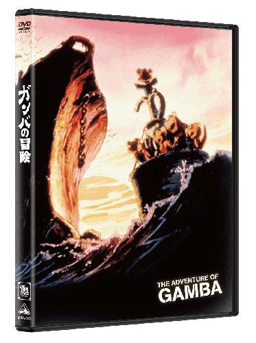 Image 2 for Emotion The Best Ganba No Boken DVD Box