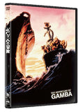 Thumbnail 2 for Emotion The Best Ganba No Boken DVD Box