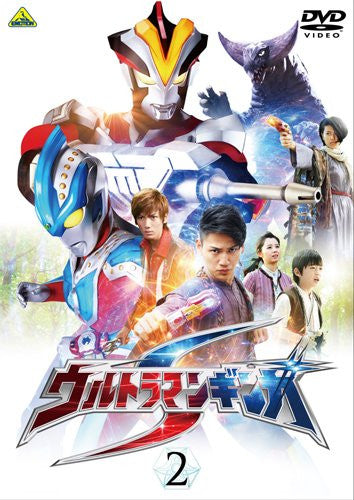 S Vol.2|Ultraman Ginga