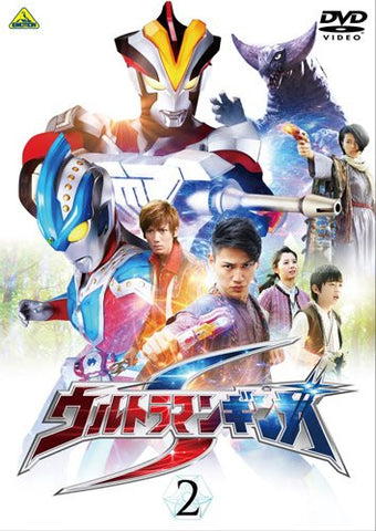 Image for S Vol.2|Ultraman Ginga