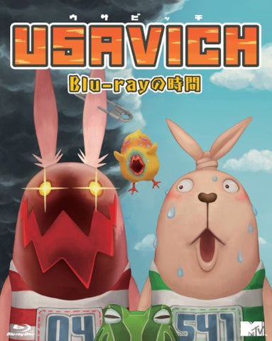 Image for Usavich Blu-ray No Jikan [Limited Edition]