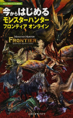 Image for Monster Hunter Frontier Guide Book