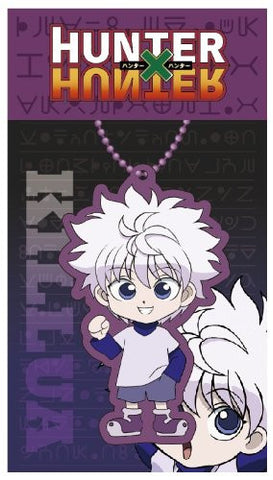 Image for Hunter x Hunter - Killua Zoldyck - Keyholder (Ute)