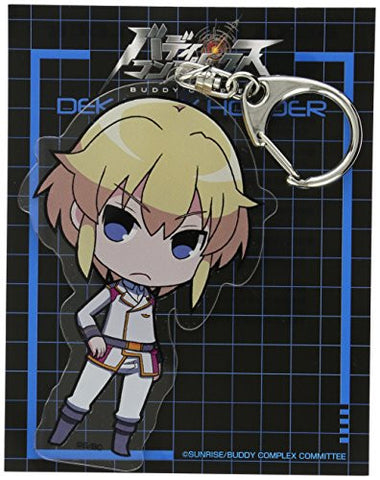 Image for Buddy Complex - Jyunyou Dio Weinberg - Deka Keyholder - Keyholder (Contents Seed)
