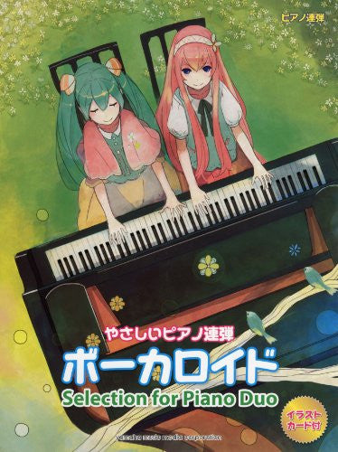 Image 1 for Vocaloid Selection For Piano Duo   Easy Piano Solo Music Score