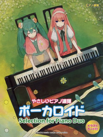 Vocaloid Selection For Piano Duo   Easy Piano Solo Music Score