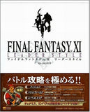 Thumbnail 2 for Final Fantasy Xi Leader Style (The Play Station2 Book) / Ps2