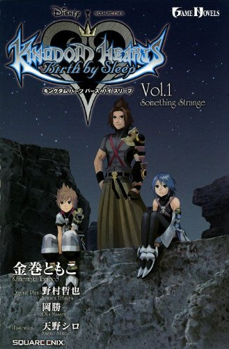Image 1 for Kingdom Hearts: Birth By Sleep Vol.1 Something Strange