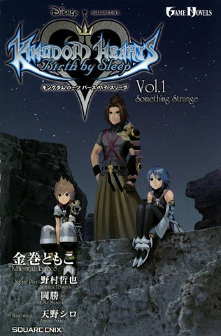 Kingdom Hearts: Birth By Sleep Vol.1 Something Strange