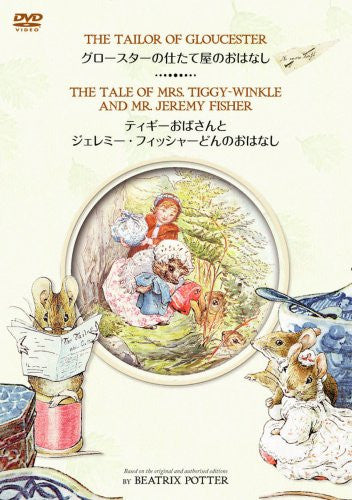 Image 1 for The World Of Peter Rabbit And Friends - The Tailor of Gloucester / The Tale Of Mrs. Tiggy-Winkle And Mr. Jeremy Fisher