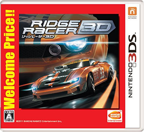 Image for Ridge Racer 3D (Welcome Price!!)