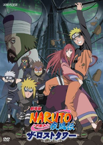 Image for Naruto Shippuden The Movie: The Lost Tower