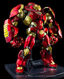 Thumbnail 2 for Iron Man - Hulkbuster - RE:EDIT #05 (Sentinel)