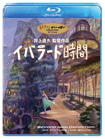 Image for Iblard Jikan [Blu-ray+CD]