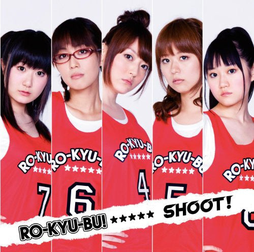 Image 1 for SHOOT! / RO-KYU-BU!