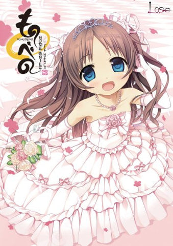 Image for Monobeno -happy end- - Sawai Natsuha - Dakimakura Cover - Wedding (A&J Co., Lose)