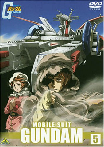 Image for Mobile Suit Gundam 5